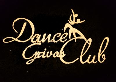 σχολή-χορού-Περιστέρι